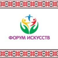 Международный форум искусств в Днепропетровске