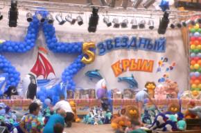 Главная сцена фестиваля Звездный Крым